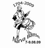 Нарвская баталия-305